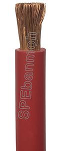 สายแบต,Battery Cable